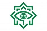 گزارش وزارت اطلاعات درباره دوتابعیتیها