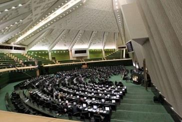 هفته ای پر کار در انتظار پارلمانی ها