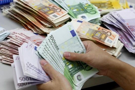 نرخ جدید فروش ارز در صرافی ها + جدول