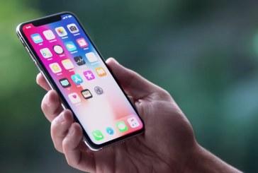آپدیت جدید iOS دسترسی نفوذ پلیس را میبندد