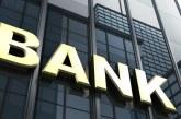 بانک ها بخشنامههای بانک مرکزی را دور میزنند!
