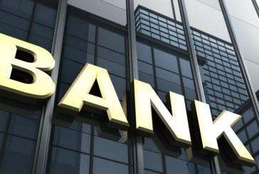 بخشودگی جرایم بانکی به کجا رسید؟