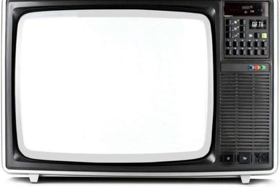 فیلم های سینمایی آخر هفته تلویزیون