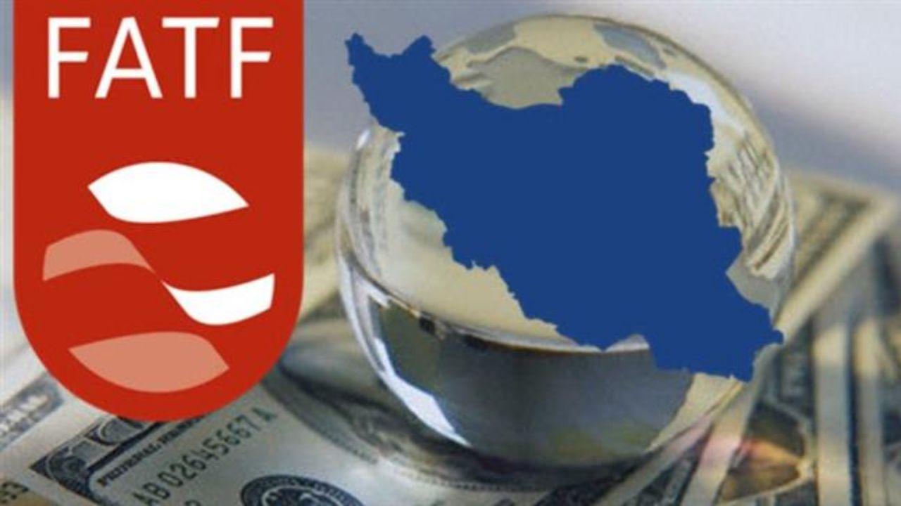 موضوع ایران در دستور کار جلسه شش روزه FATF