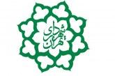شهرادری تهران چگونه با کوهخواری در پایتخت مبارزه میکند؟