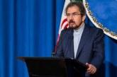 تروریستها ثبات و امنیت افغانستان را هدف قرار دادهاند