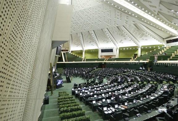 موافقت مجلس با پیوستن ایران به CFT + متن مصوبه