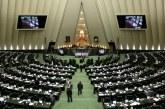 دستور کار جلسات هفتگی کمیسیونهای تخصصی مجلس