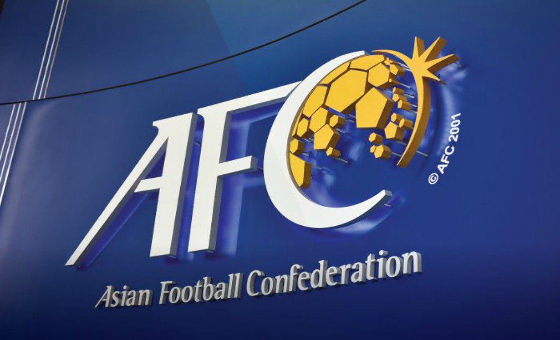 موافقت AFC با برگزاری بازی در عراق
