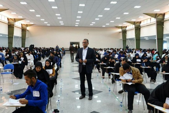 اعلام نتایج پذیرفتهشدگان نهایی آزمون استخدامی آموزش و پرورش