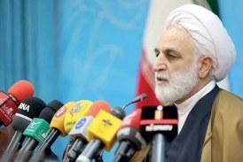 توضیحات سخنگوی قوه قضاییه در نشست خبری امروز