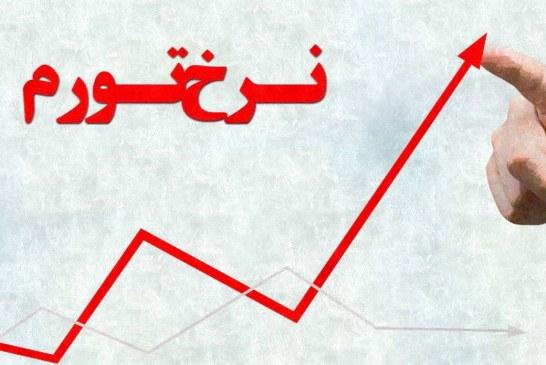 شرط اساسی حل مشکلات اقتصادی کشور