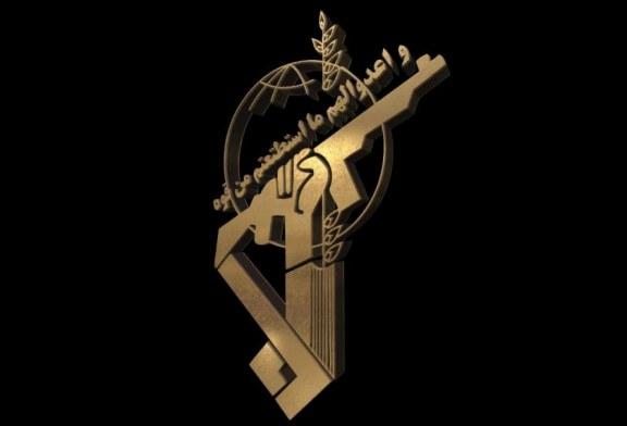 یک تیم تروریستی در کردستان منهدم شد