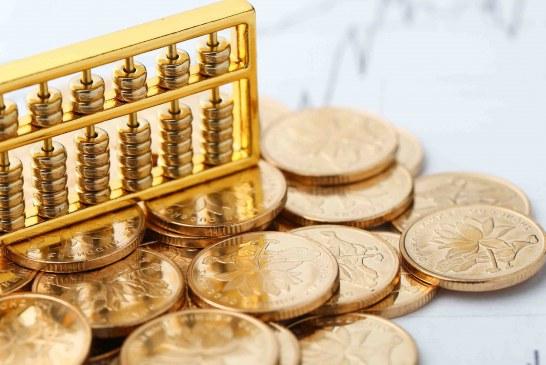 خرید و فروش سکه آتی تا اطلاع بعدی متوقف شد