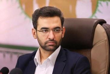 تعرفه مکالمه از ایران به عراق در ایام اربعین