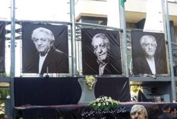 عزت سینمای ایران بدرقه شد