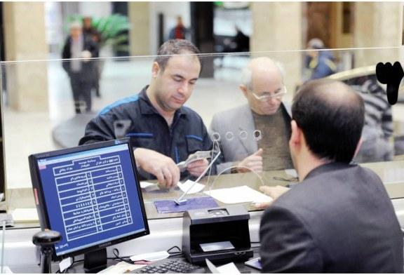 نرخ خرید ارز مردم توسط بانک ها چقدر است؟