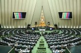دستور کار کمیسیون های تخصصی پارلمان