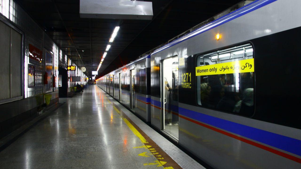 برنامه مترو برای تسهیل تماشاگران دیدار پرسپولیس
