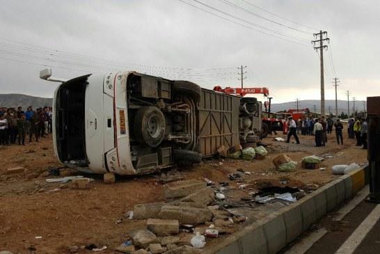 جزییات واژگونی اتوبوس در مرودشت