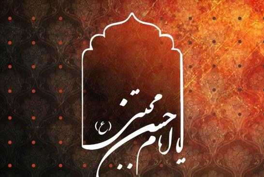 چرا امام حسن علیه السلام صلح کردند؟