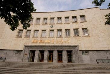 اطلاعیه مهم بانک ملی برای خرید و فروش ارز