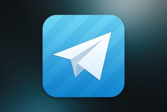 دسترسی به پلتفرم ترجمه در نسخه جدید تلگرام
