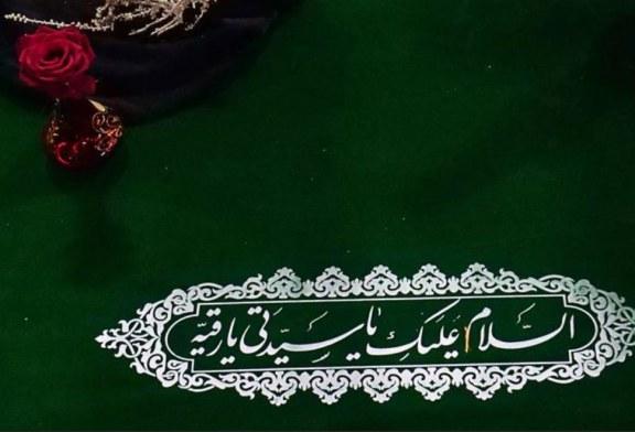 بزرگترین سفره حضرت رقیه سلام الله علیها در کربلای معلی + ویدیو
