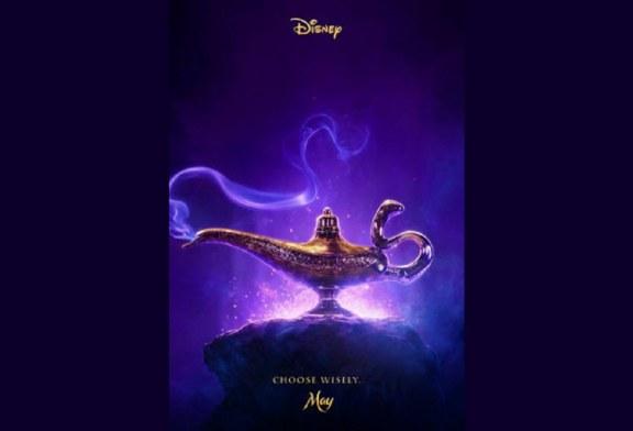 اولین پوستر فیلم علاءالدین رونمایی شد