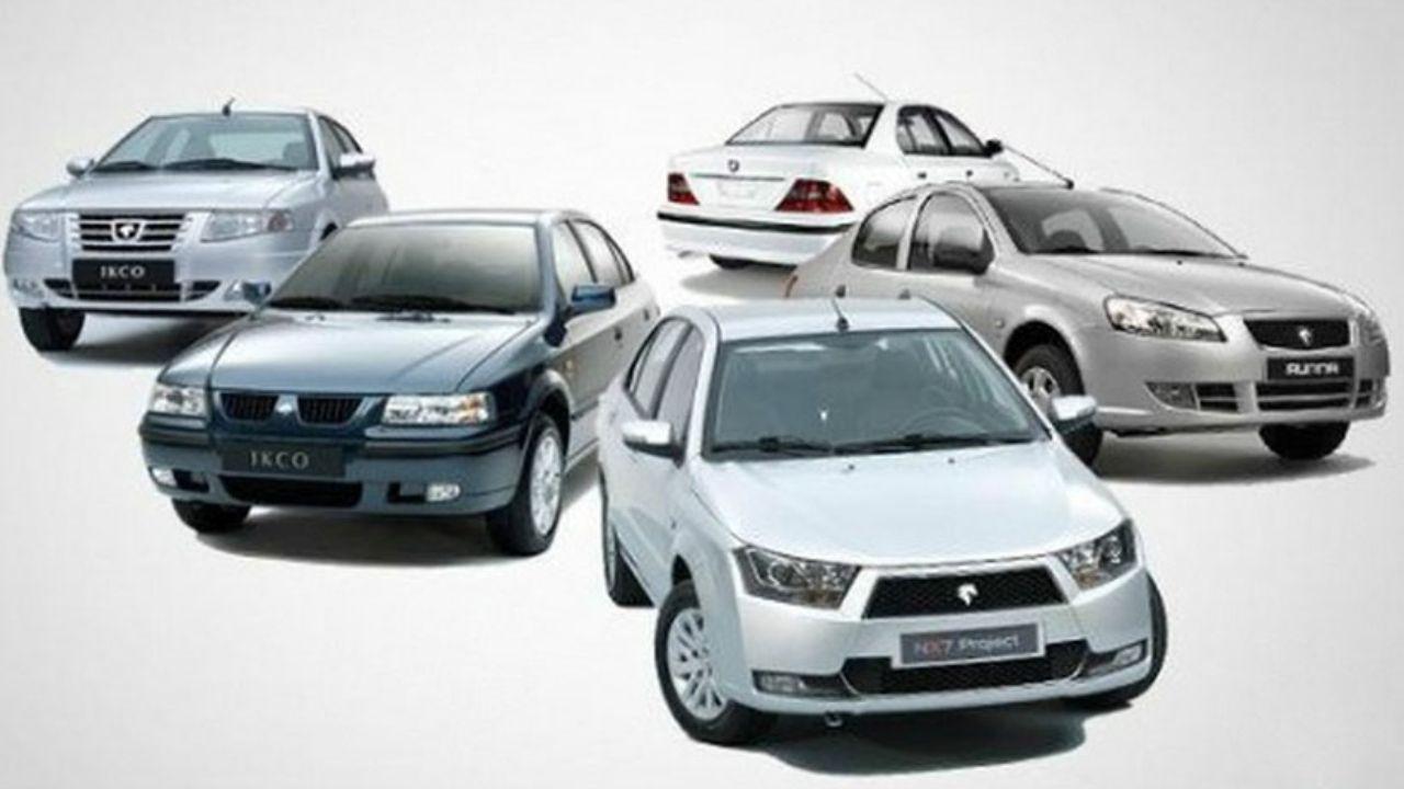 با ۵۰ میلیون چه خودرویی را میتوان خریداری کرد؟ +جدول