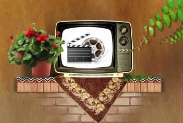 فیلمهای سینمایی تلویزیون در آخرین هفته مهر ماه