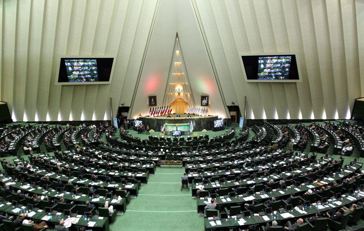 جنجال در مجلس در جریان سخنرانی ظریف
