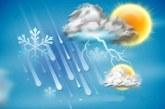 پیش بینی های هواشناسی برای آخر هفته
