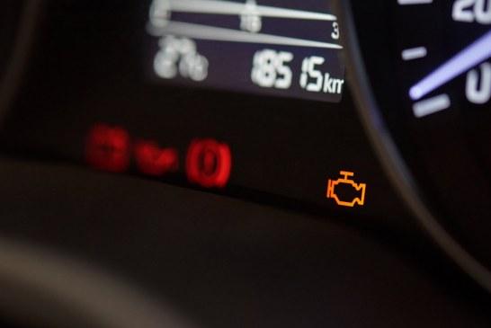 چرا نباید با سوخت کم خودرو را حرکت دهیم؟