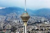 پایتخت در آستانه انفجار