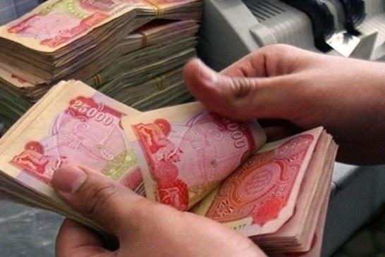 افزایش نرخ ارزهای بین بانکی + جدول