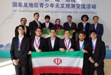 ایران مقام اول جهان در المپیاد جهانی نجوم