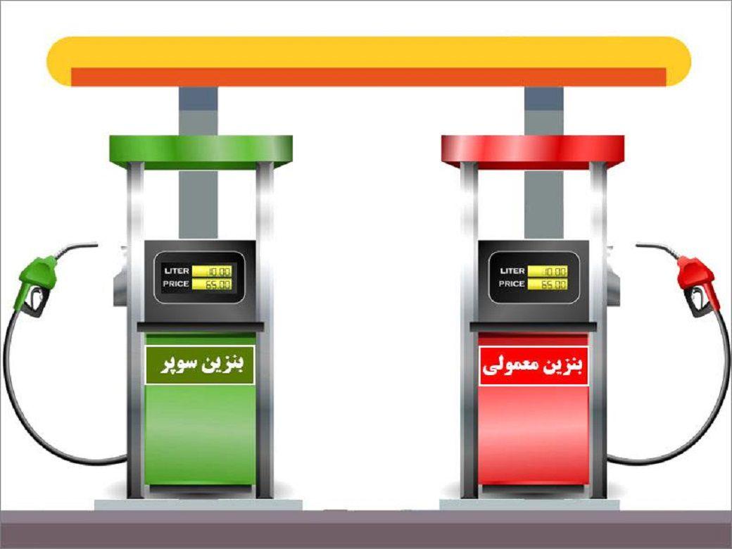 چه نوع بنزینی را بیشتر استفاده کنیم؟