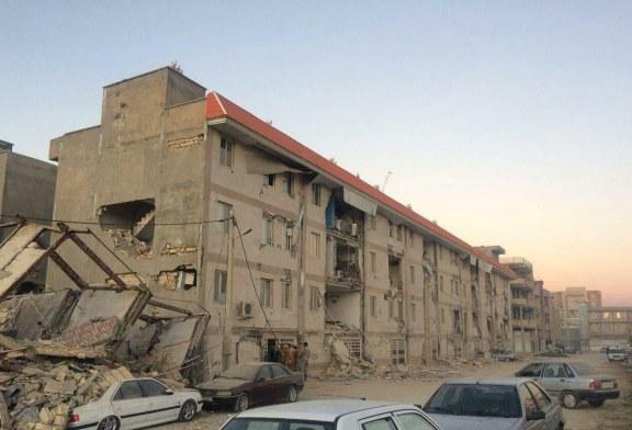 تردیدهایی در پسلرزه بودن زلزله کرمانشاه
