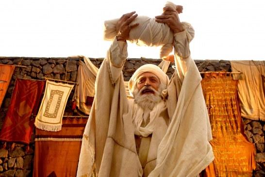 اکران صلواتی فیلم محمد رسولالله (ص)