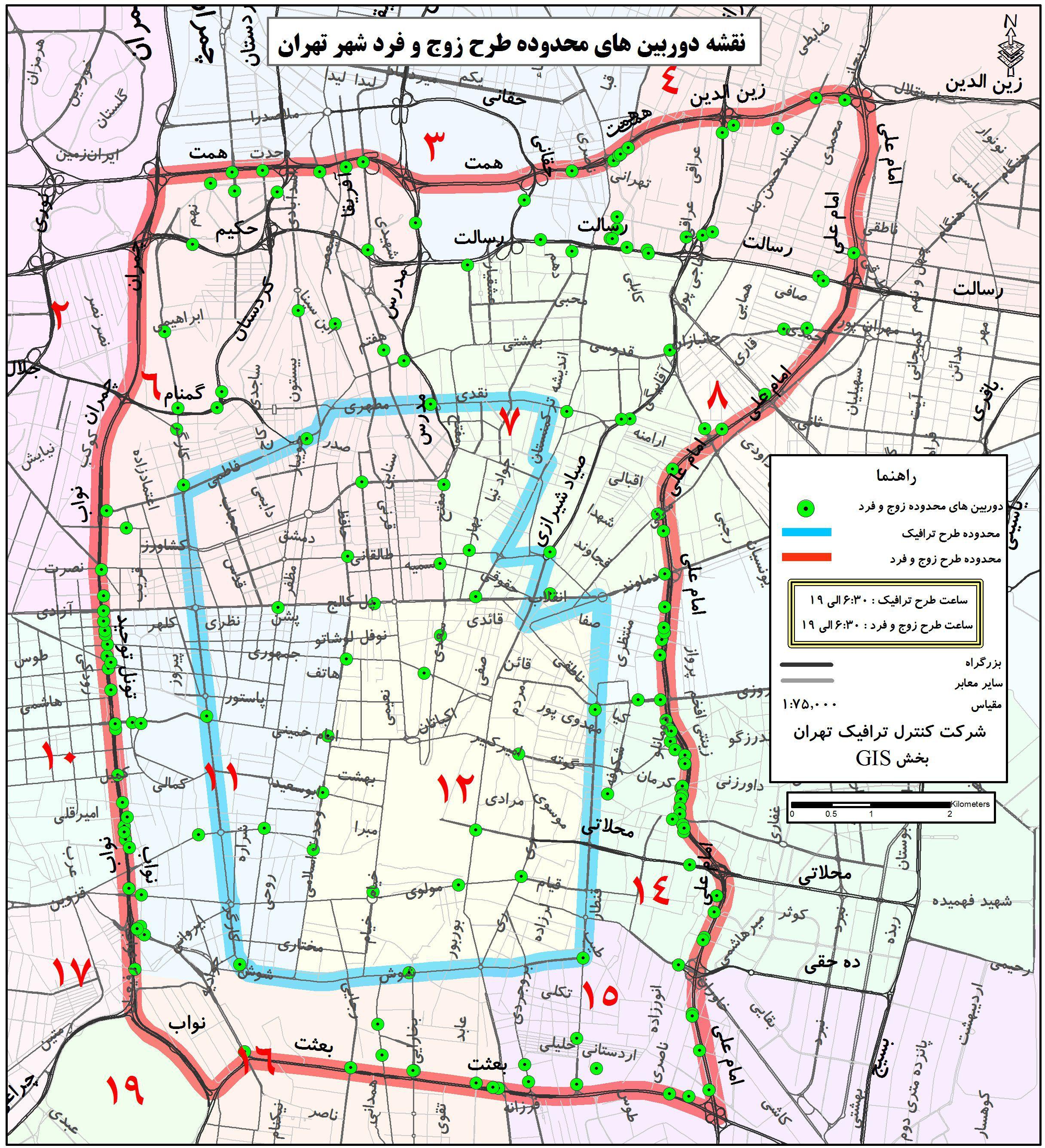 نقشه دوربین های زوج و فرد و طرح ترافیک