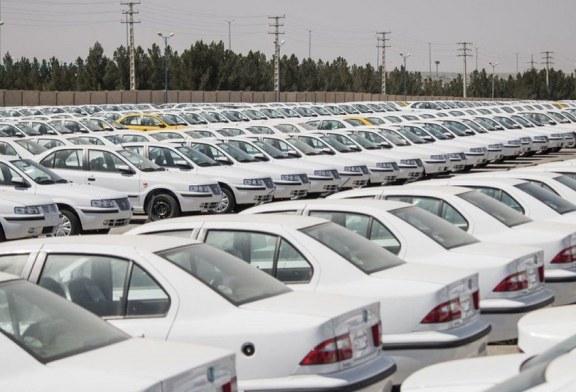 واکنش نماینده مجلس به نحوه قیمتگذاری محصولات ایران خودرو