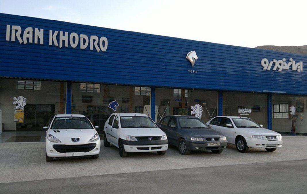 آغاز فروش فوری ۴ محصول ایران خودرو از شنبه