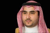 اخراج سفیر عربستان از آمریکا حتمی است؟
