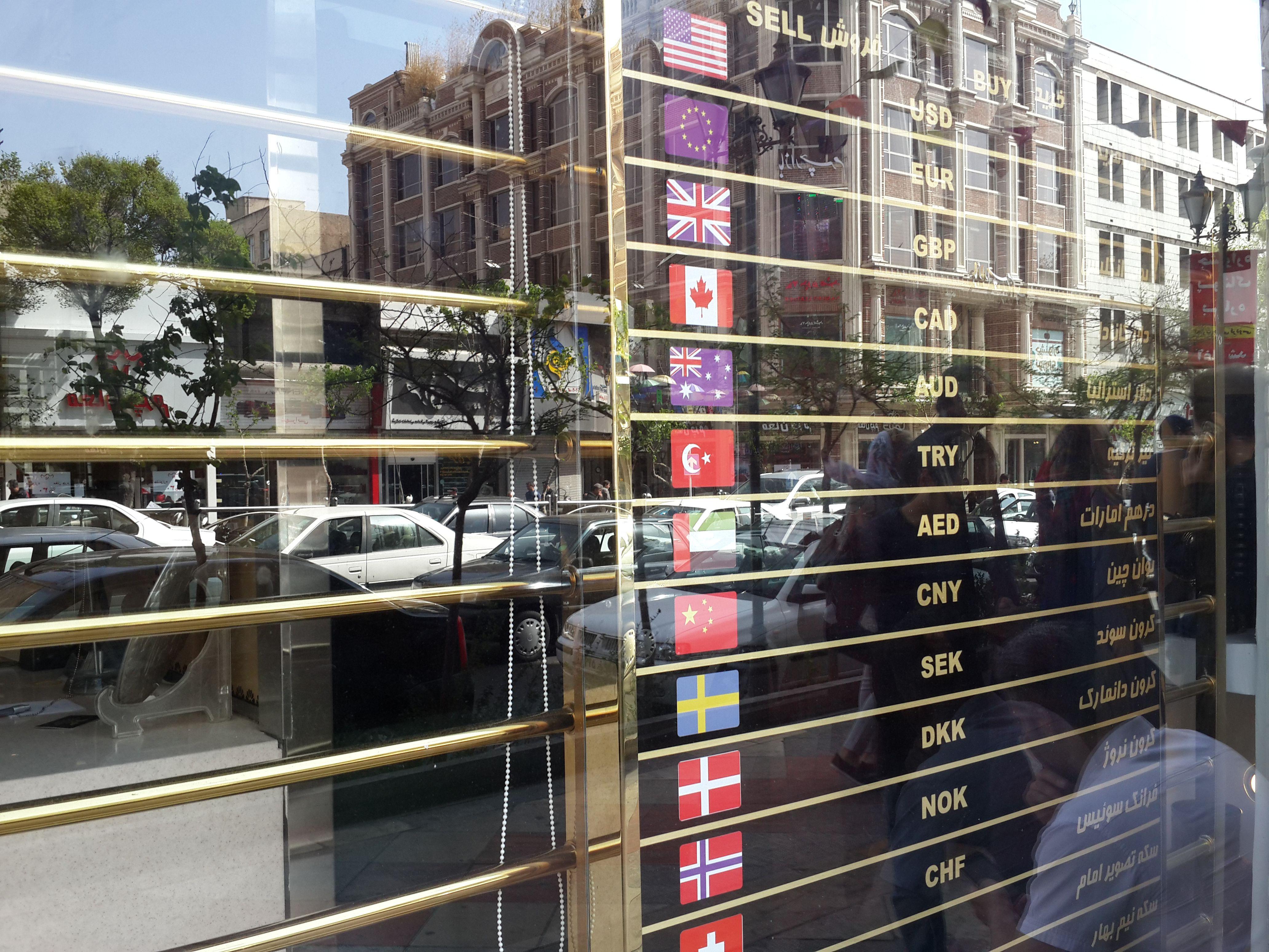 نرخ دلار در صرافیهای بانکی ۲۵۰ تومان کاهش یافت