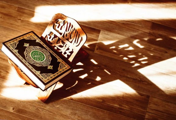 بودجه قرآنی را چه کسی تامین میکند؟