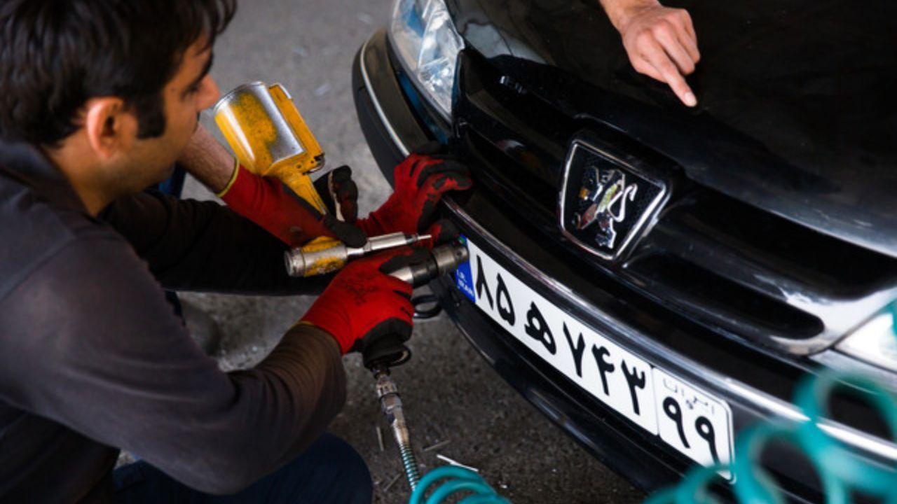 مجازات دستکاری پلاک خودرو