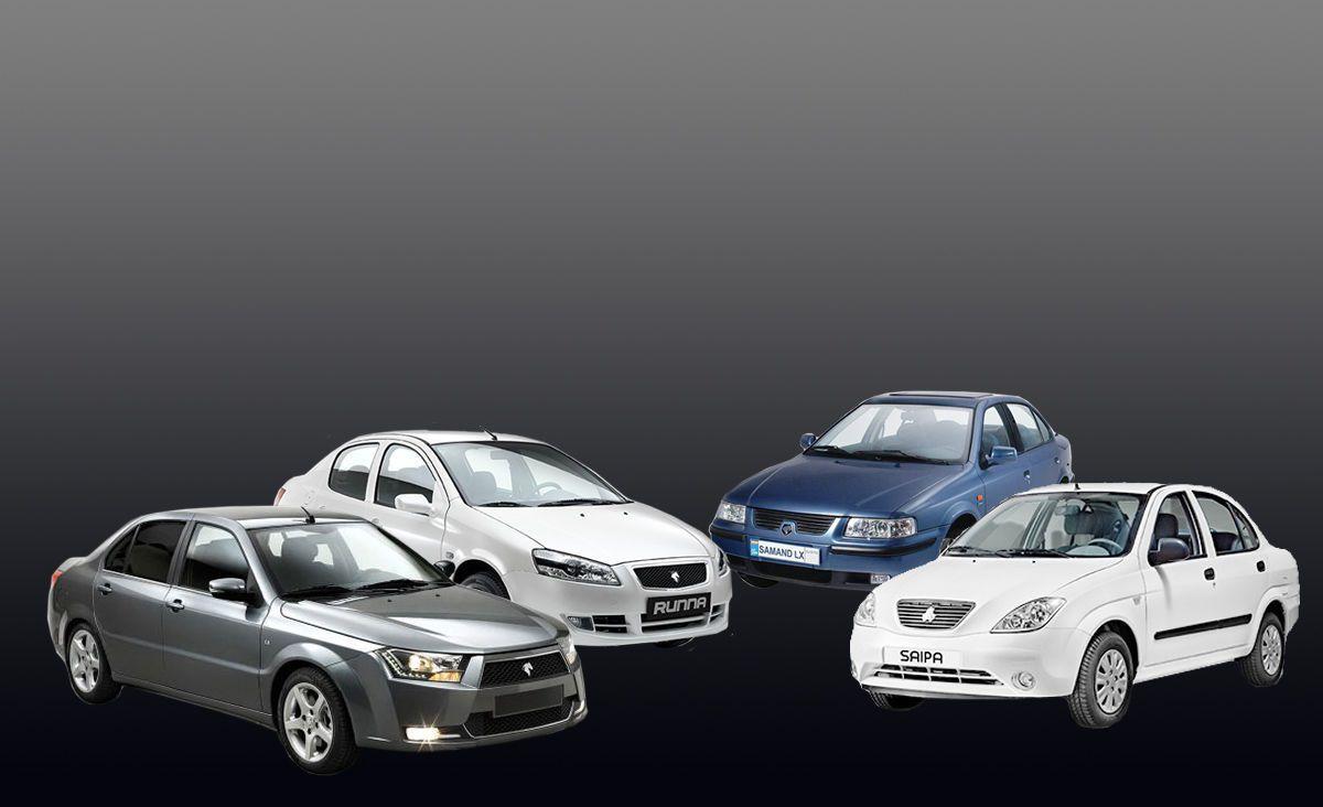 حمایت ویژه از خودروسازها