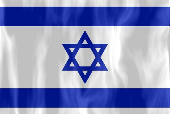 خبری که اسرائیل آن را تکذیب کرد