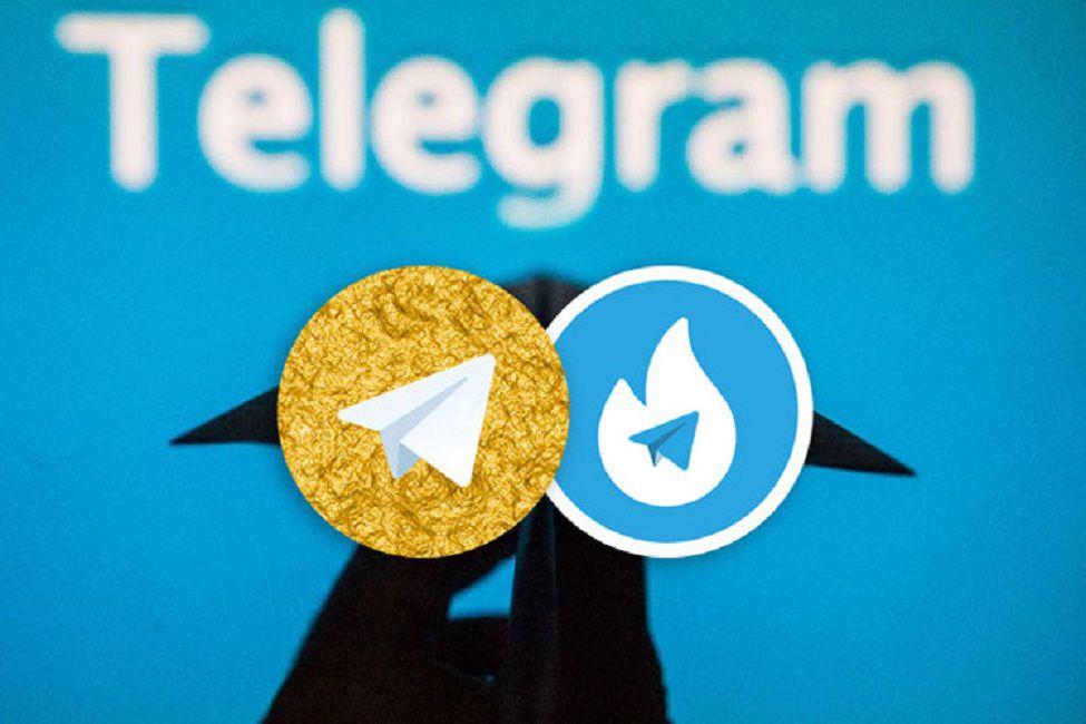تلگرام طلایی و هات گرام فیلتر شدند؟
